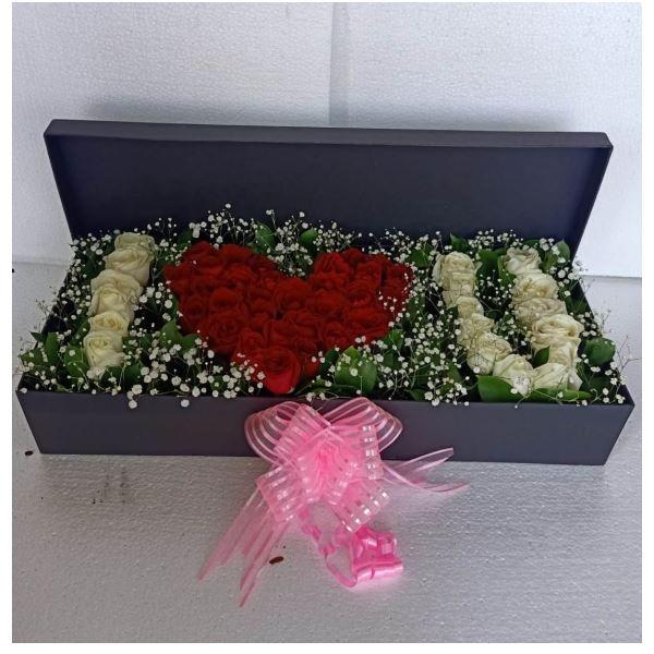 Flower Box Instimewa